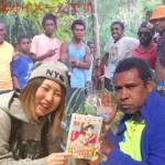 バヌアツのエロマンガ島にエロ漫画を届ける旅【島民の生活編】