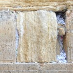トランプも安倍さんも触れたエルサレムの嘆きの壁で本当に触れるべき「紙くず」の話