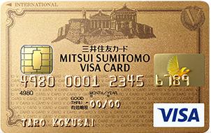 ある一点を除いて…。楽天プレミアムカードの海外旅行保険は ...
